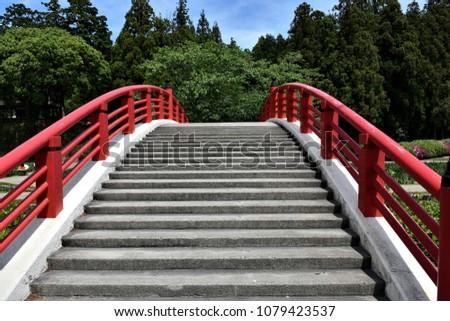 an arched bridge #1079423537