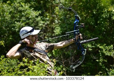 An archer with bow