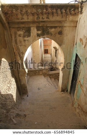 An archway in a lane in the ancient sacred city of Moulay Idriss, Morocco.