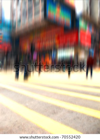 an blurred illustrative imange of city life in New York