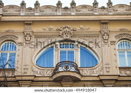 An element of facade of an Art Nouveau building with bas-relief and statues. Riga, Latvia. #494918047