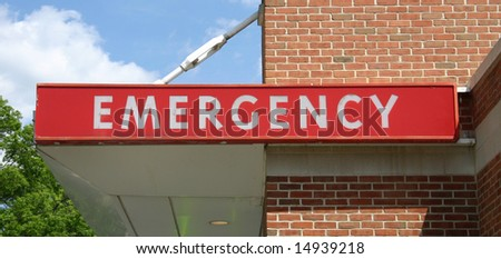 An Emergency sign above the entrance to an Emergency Room