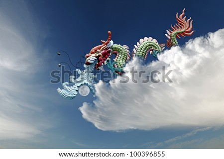 An exotic colorful oriental dragon devouring a full moon while floating on a cloud in a blue sky. The dragon is the fifth zodiac sign in the Chinese horoscope and for year 2012.