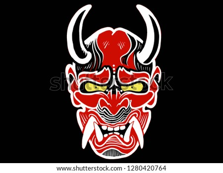 Stock Photo An illustration of a monster head with horns and tusks inspired by hannya masks and Japanese artwork.