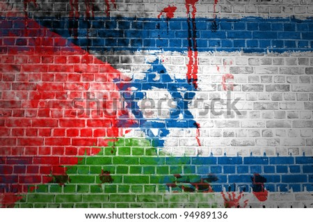 An image depicting the occupation by Israel on Palestine and the bloodshed it's brought with it.
