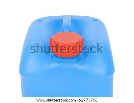 An image of a nice blue canister