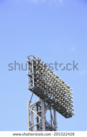 An Image of Lighting Equipment