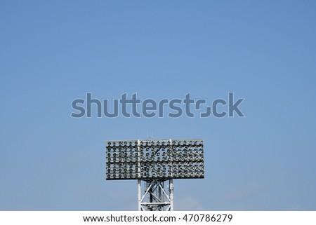 An Image of Lighting Equipment at Hanshin Koshien Stadium.