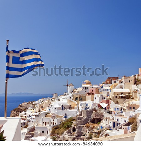An image of the village of Oia on the greek island of Santorini.