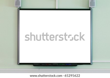 An interactive whiteboard blank to add your own image or text