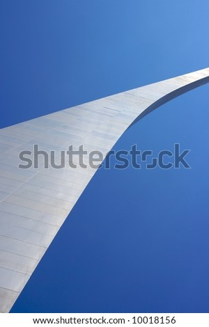 An interesting view of the St. Louis Arch - Gateway to the West - the Jefferson National Expansion Memorial (U.S. National Park Service)
