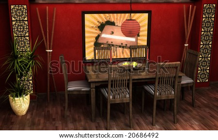 Dining Room on Interior Visualization Of An Asian Themed Dining Room    Stock Photo