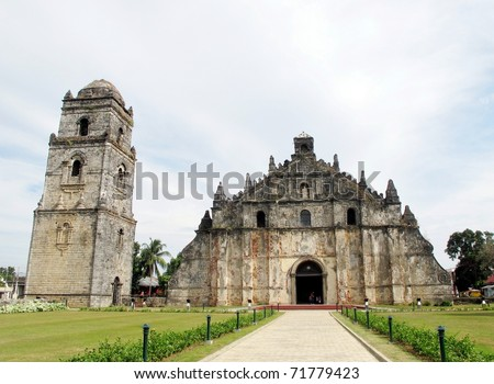 An old baroque church in the Philippines - stock photo