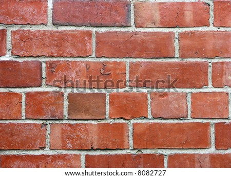 An old brick wall showing close up detail