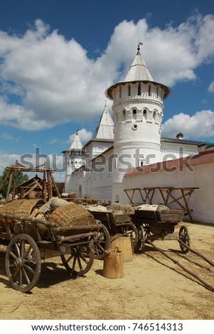 an old cart near the kremlin...