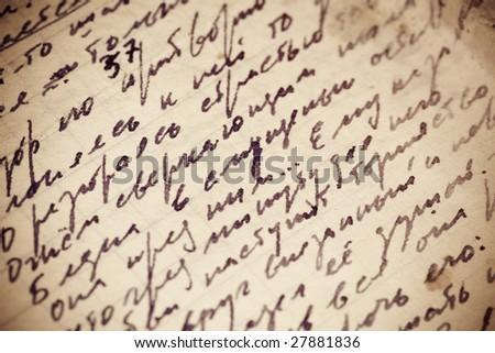 Order custom written essay