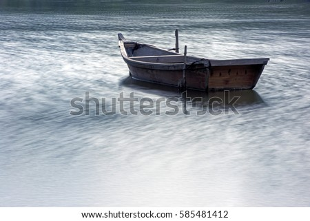 An old Japanese wooden boat.