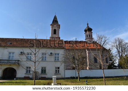 An old Monastery from medieval times, Serbian Monastery near Belgrade, Fenek Stock fotó ©