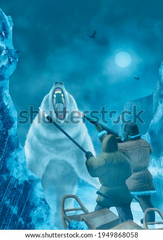 An old scientific expedition to the North Pole. Stock photo ©