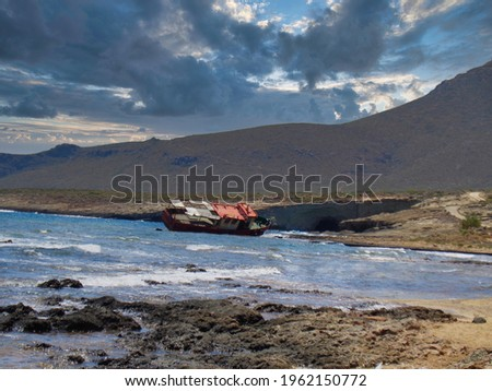 an old ship on the riff in greece Stock foto ©
