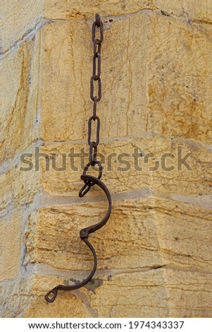 An old vestige in La Sarraz - the 'neck cuff' used at the pillory (used from XVI till XIX century) Stockfoto ©