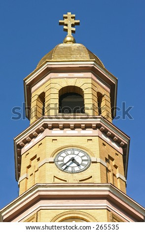 An ornate steeple.
