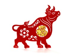 an ox mascot on a white background the Chinese means good luck