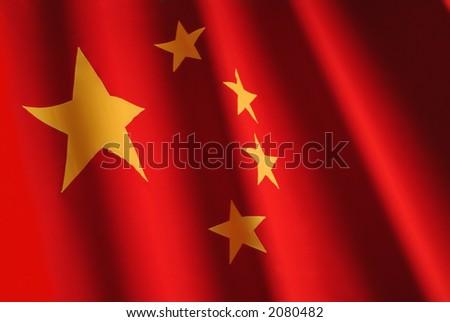 an undulating chinese flag