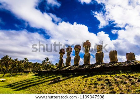 Anakena Beach the most famous beach at Easter Island and maybe the best one in Chile. With it palm trees coming from Polynesia islands and the Ahu Nau Nau Moais is an impressive beach with ancient sta
