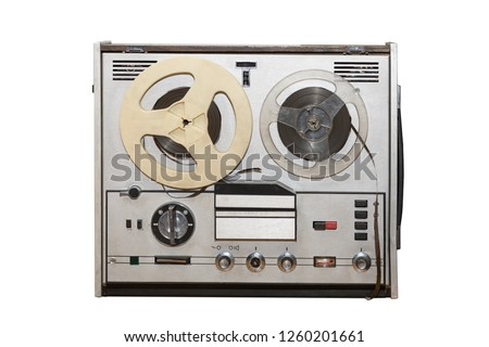 Analog vintage stereo reel tape deck recorder player with metallic reels isolated on white background. #1260201661