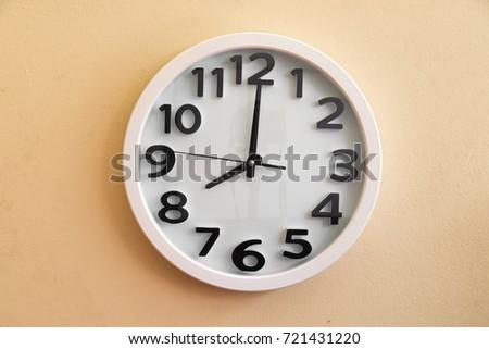 Analog wall clock at 8.30 am/pm  #721431220