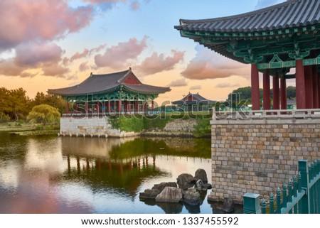 Photo of  Anapji pond at sunset, Gyeongju, South Korea