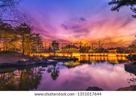 Photo of  Anapji,Twilight sunset at Donggung Palace and Wolji Pond in gyeongju national park, South Korea.