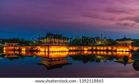 Anapji,Twilight sunset at Donggung Palace and Wolji Pond in gyeongju national park, South Korea #1392118865