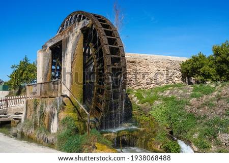 Ancient arabic mill, water noria at Abaran village in Murcia region, Spain Europe. Ruta de las Norias, Noria de la Hoya de Don Garcia Foto stock ©