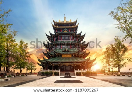 Ancient architecture temple pagoda in the park, Chongqing, China #1187095267