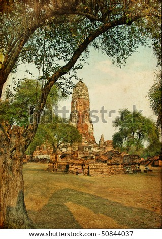 ancient Ayutthaya - picture in retro style