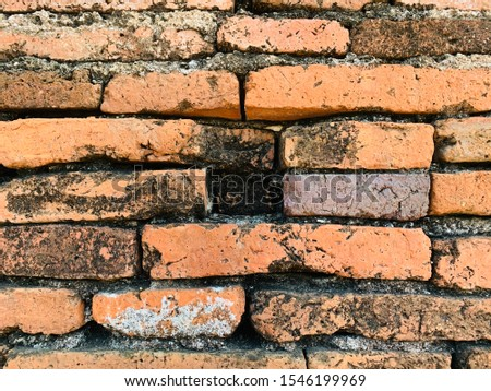 Ancient brick, the wisdom of the people in the past Has a rough and rough surface And the color of each cube is uneven But when put together, will make beautiful #1546199969