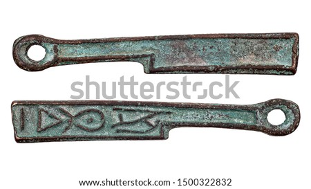Ancient bronze coin in the form of knife Zhou Dynasty. China. Isolated on white Imagine de stoc ©