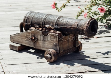 ancient cannon, ancient medieval weapons, Kozak weapons #1304279092