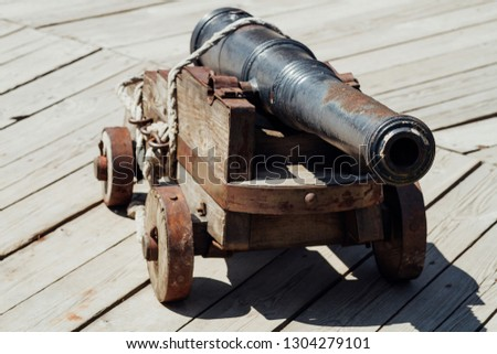 ancient cannon, ancient medieval weapons, Kozak weapons #1304279101