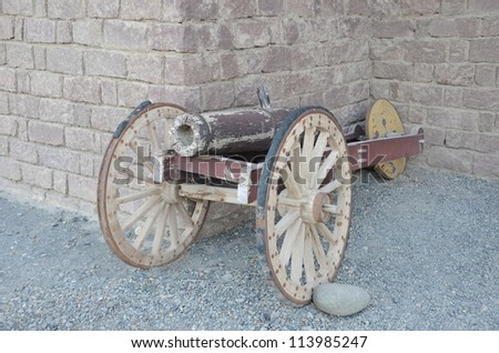 Ancient Cannon in China - stock photo