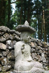 Ancient carved stone of buddha (zen buddhism) at Gwaneumsa temple, Juju island, South Korea.