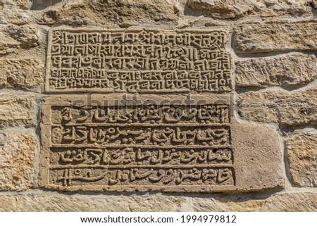 Ancient carvings at Baku Ateshgah (Fire Temple of Baku), Azerbaijan