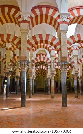 ancient cathedral (Mezquita) of Cordoba, Andalusia, Spain