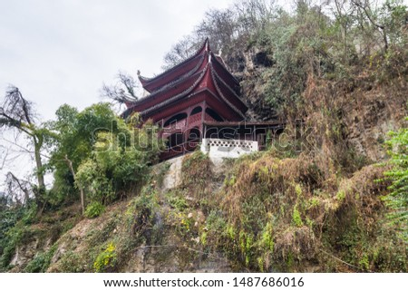 Ancient Chinese ancient cliff building #1487686016