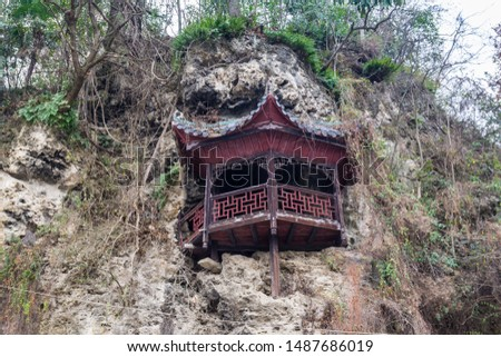 Ancient Chinese ancient cliff building #1487686019