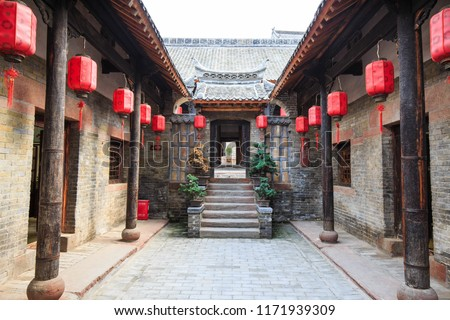 Ancient Chinese ancient town #1171939309