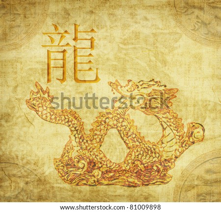 Ancient Chinese Dragon and texture background,