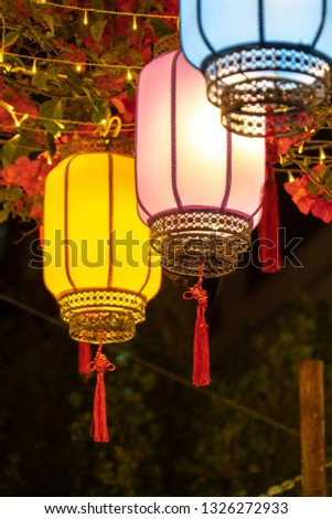 Ancient Chinese Lantern Festival at the Chinese Lantern Festival